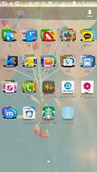 JBLAB LINK S9 截圖 1
