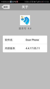 DoorPhone screenshot 3