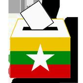 Vote MM icon