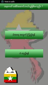Vote MM poster