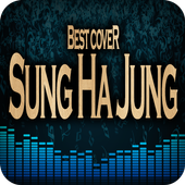Best Sung Ha Jung Full Best Cover Music icon