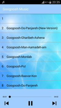 كوكوش بدون انترنت - Googoosh screenshot 1