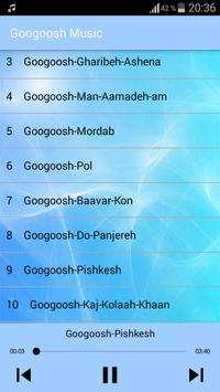 كوكوش بدون انترنت - Googoosh screenshot 3