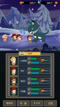 Thriving Tribes 2 apk screenshot