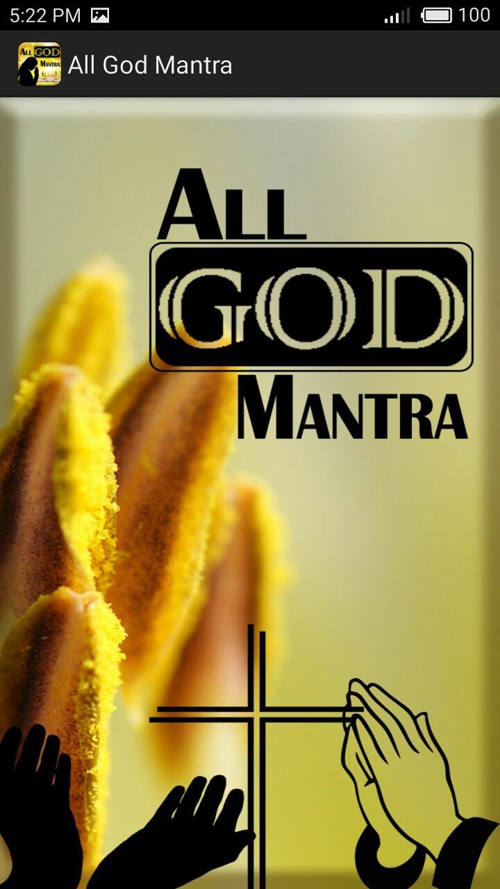 All God Mantra with Audio - Offline for Android - APK Download