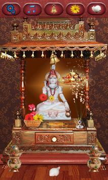Shiv Ji Aarti And 3D Temple screenshot 2