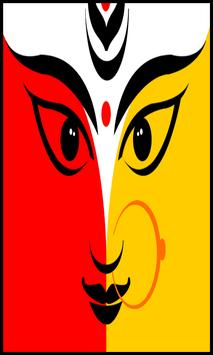 Durgama Live Wallpaper screenshot 2