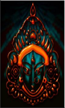 Durgama Live Wallpaper screenshot 4