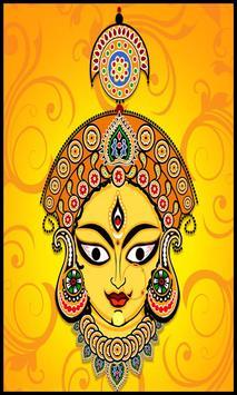 Durgama Live Wallpaper screenshot 5