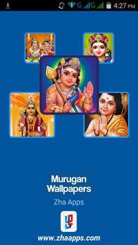 Murugan Images Songs Wallpaper poster