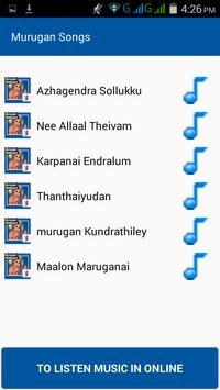 Murugan Images Songs Wallpaper screenshot 1