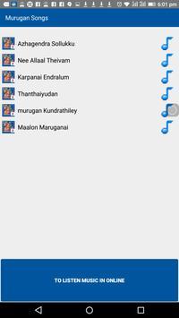 Murugan Images Songs Wallpaper screenshot 9