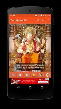 All God Mantra poster