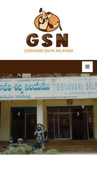 Godavari Silpa Nilayam screenshot 4