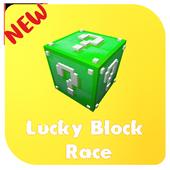 Lucky Block Race for MCPE 2018 icon