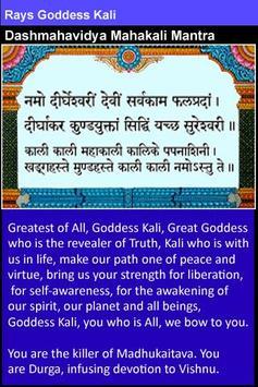 Rays Goddess Kali screenshot 5