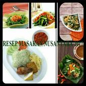 Resep Masakan Nusantara 2017 icon