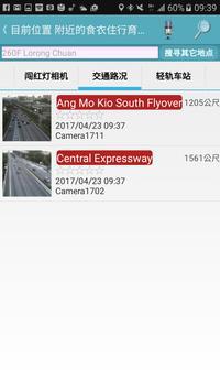 SG Bus / MRT Tracker apk screenshot
