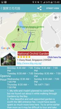 SG Bus / MRT Tracker screenshot 9