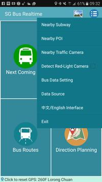 SG Bus / MRT Tracker screenshot 11