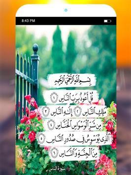 صور إسلامية وأدعية دينية screenshot 1
