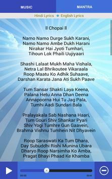 Durga chalisa : Maa Durga Pooja Aarti screenshot 12