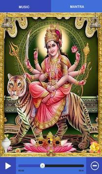 Durga chalisa : Maa Durga Pooja Aarti screenshot 16