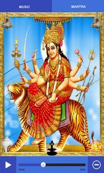 Durga chalisa : Maa Durga Pooja Aarti screenshot 1