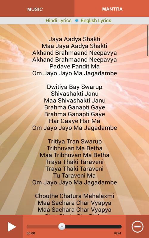 Jay Adhya Shakti Screenshot 12