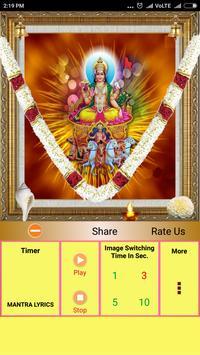 Powerful Surya Mantra poster