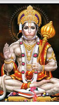 Hanuman Aarti And Mantra With Audio And Lyrics poster