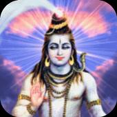 Lord Shiva Image icon