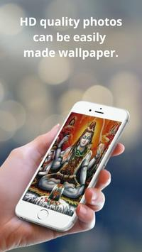 Shiva Images Download Free poster