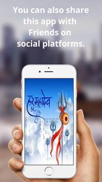Shiva Images Download Free screenshot 2