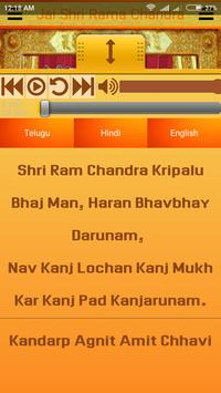 Jai Shri Rama Chandra screenshot 5