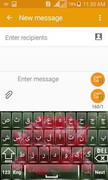 Red Rose Persian Keyboard screenshot 4