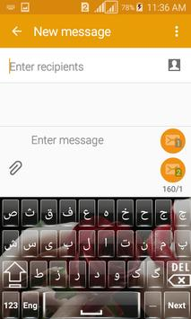 Red Rose Persian Keyboard screenshot 6