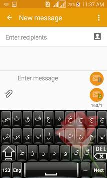 Red Rose Persian Keyboard screenshot 7