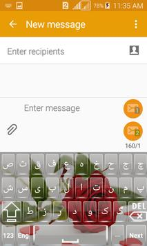 Red Rose Persian Keyboard screenshot 9