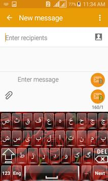 Red Rose Persian Keyboard screenshot 1