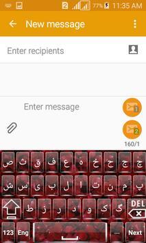 Red Rose Persian Keyboard screenshot 2