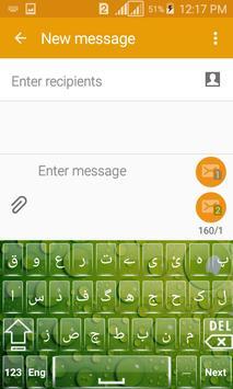Water Drop Urdu Keyboard apk screenshot