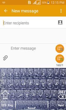 Water Drop Urdu Keyboard poster
