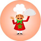شهيوات رمضان مغربية تقليدية بدون أنترنت 2018 icon