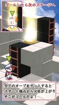 PuzzleStone screenshot 3
