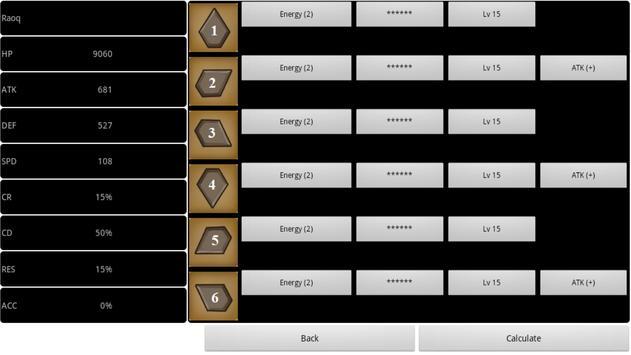 Guide for Summoners War apk screenshot