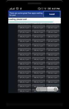 حالات وكلام وصور واتس متجددة screenshot 1
