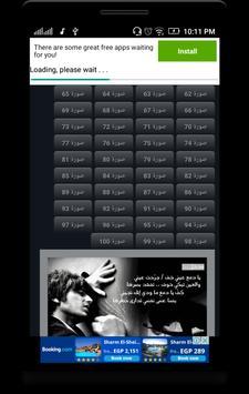 اجمل الصور الحزينة للبنات screenshot 1