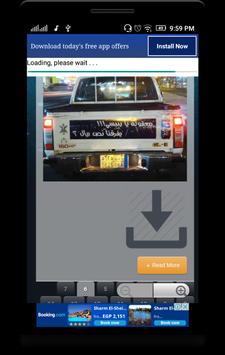 صور كلمات مكتوبة على تكاتك apk screenshot
