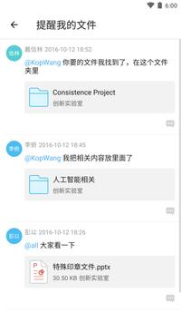 Yunku - New Upgrade apk screenshot